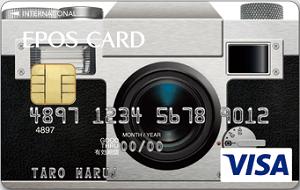 カメラのカード